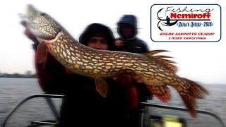 Ловля Щуки на Днепре.  Nemiroff Fishing 2015.