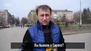 Что думают о безвизе в Славянске?