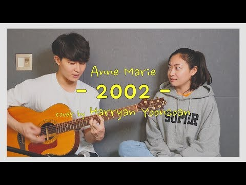 친남매가 부르는(Siblings Singing) Anne Marie - 2002 [Cover By Harryan Yoonsoan]
