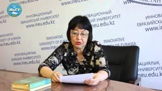 Тусупбекова Г.Т. Теория и технология обучения