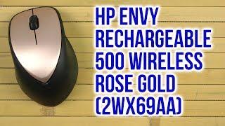 Розпакування HP заздрість перезаряджаються 500 бездротовий рожеве золото 2WX69AA