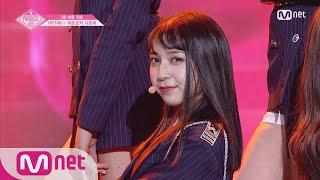 PRODUCE48 [단독/직캠] 일대일아이컨택ㅣ마츠오카 나츠미 - AOA ♬단발머리_2조 @그룹 배틀 180629 EP.3