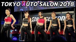BRIDGESTONE ダンスパフォーマンス 【東京オートサロン2018#TAS2018】 東京オートサロン2018 検索動画 8