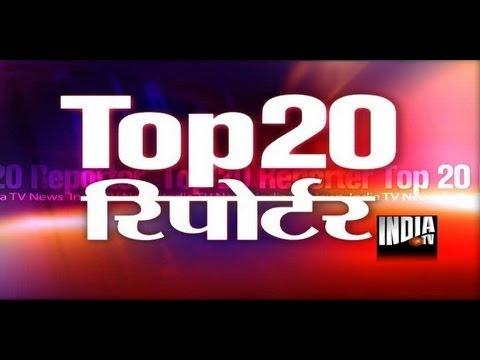 Top 20 Reporter (08/11/2012)
