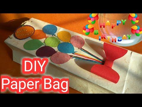 Birthday Special Paper Bag | DIY