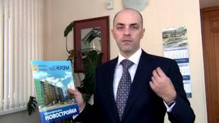 Реклама агентства недвижимости. Каталог новостроек.(, 2014-04-02T16:41:07.000Z)