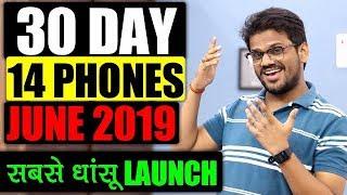 TOP Upcoming Smartphones In INDIA - JUNE 2019 सब धांसू
