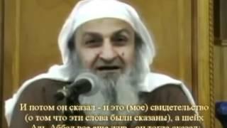 """шейх аль-Аббад : """"шейх Аль-Альбани подобен имаму Ахмаду"""""""