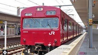 【播但線】 103系 普通列車 寺前行 到着~発車 姫路駅 / JR西日本