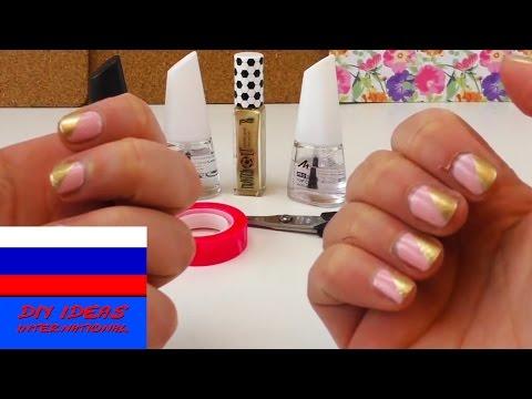 Gradient nails with gel polishesиз YouTube · Длительность: 7 мин54 с  · Просмотры: более 70000 · отправлено: 28.09.2016 · кем отправлено: Красивый маникюр Dekorrum