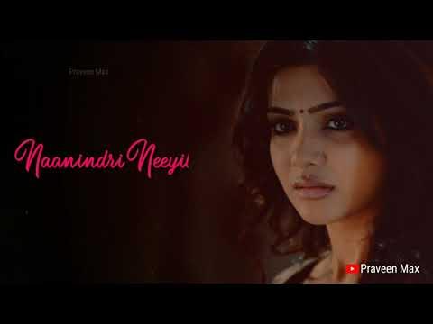 Oru Paarvai Oru Vaarthai 💔💔 Kandean , || Tamil Song Lyrics || Whatsapp Status 💞 Praveen Max