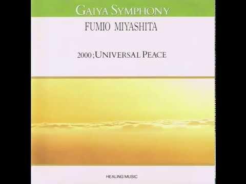 GAIYA SYMPHONY ・ 2000 : UNIVERSAL PEACE