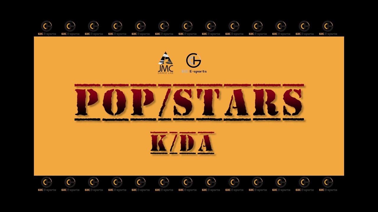 K/DA - POP/STARS Dance Cover