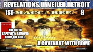 1st MACCABEES: 8.  A Covenant With ROME.