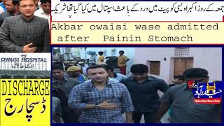 Akbar owaisi Discharge From owaisi Hospital After Treatment