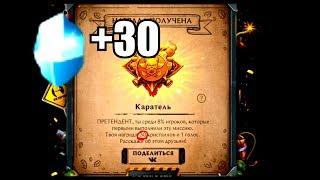 [НеумАлимые] Легчайшие 30 кристаллов в твоей жизни KappaRoss