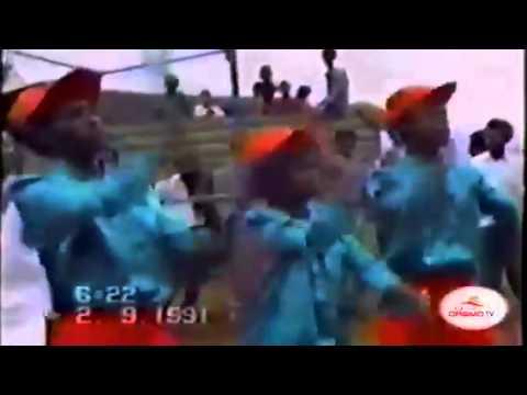 Hawiso ABO 1991