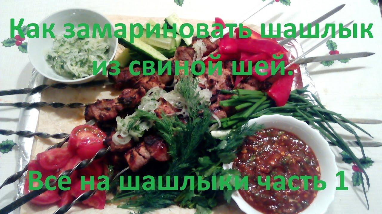 Как замариновать стейк - ru.wikihow.com