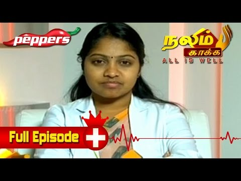 Nalam Kakka - Gall Bladder diseases and treatment | நலம் காக்க