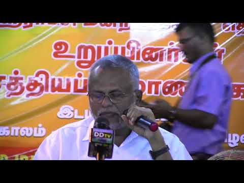 cut 02Local Council members of the Eelam People's Democratic Party................