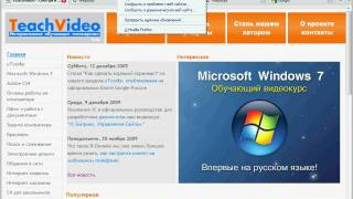 Расширение Firefox TabRenamizer