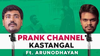 Love Proposal Prank Shows Kastangal Ft Arunodhayan | Kichdy