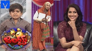 Jabardasth - 24th November 2016 - Jabardasth Latest Promo - Hyper Aadi,Sudhakar,Rakesh