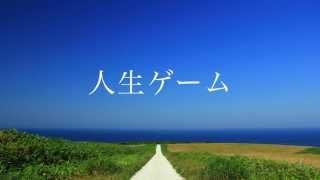 【Profile】 静岡県浜松市出身2人、鹿児島県出水市出身2人で結成されたボーカルユニット。 薩摩藩士の気合「チェスト!!」と遠州の「やらまいか!!」精神を合わせて『 ...