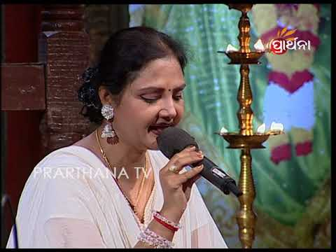 Katha Deithila Baba Sai | Sai Mangalya Bhajan | Odia Bhajan | Sailabhama