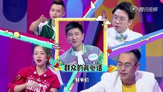 【钟丽缇综艺CUT】6/15/2017 耐撕爸妈 NICE PARENTS Christy Chung Cut