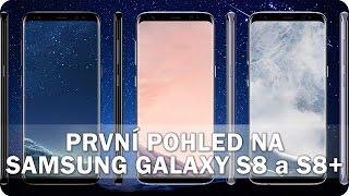 Exkluzivně: První pohled na Samsung Galaxy S8 a S8 Plus ! - AlzaTech #512