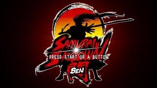 Samurai Shodown Sen, Xbox 360