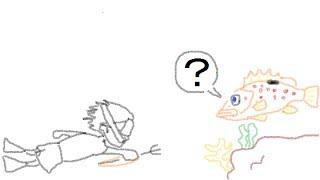 魚を追いかける前にまず「着底する」のは、魚突きの基本です。 この「魚突...