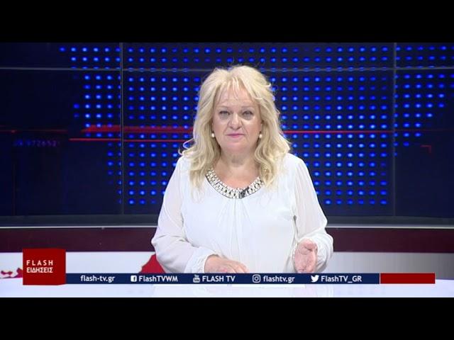 Κώστας Μάρκου, ΓΡΕBΕΝΑ