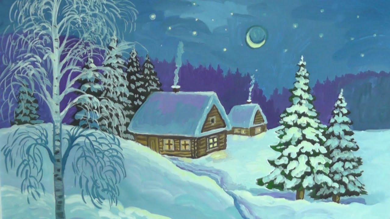 Как нарисовать рисунки о зиме