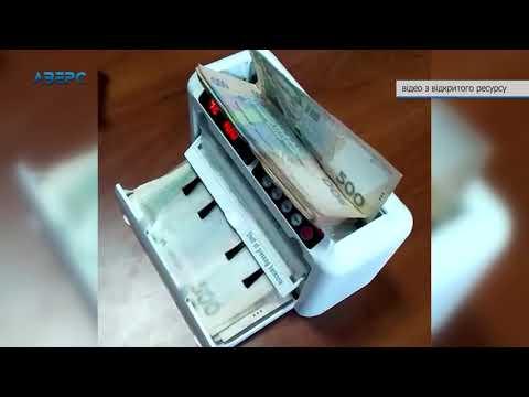 ТРК Аверс: «Телефон за долар»: інтернет-шахраї придумали нову схему обману