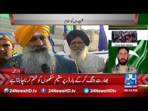 Sikh declared , India is terrorist state