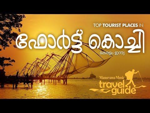 Fort Kochi - ഫോര്ട്ട് കൊച്ചി - Travel Guide