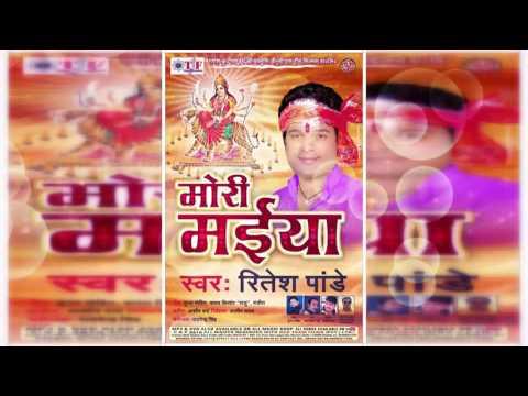 जाग मोरी माई बिहान होगइल हो $ Bhojpuri Mata Bhajan Songs $ Ritesh Pandey $ Navratri Bhajan