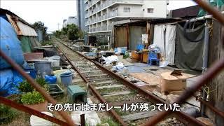 大阪臨港線廃線跡を歩く