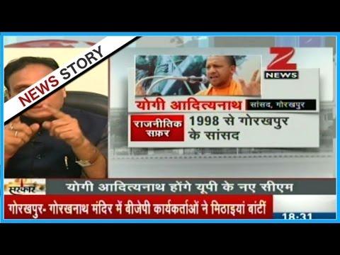 Yogi Adityanath to be next CM of Uttar Pradesh