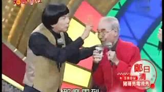 猪哥会社-20110820-裁缝师_1