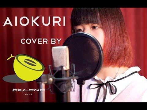 Aiokuri Ost.Kimi To 100kai-me No Koi   Cover By Melono