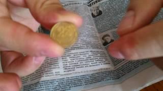 Розпакування лота з Виолити. 25 копійок 1992 року. Мега-вступ у Шлюб-поворот на 150 градусів