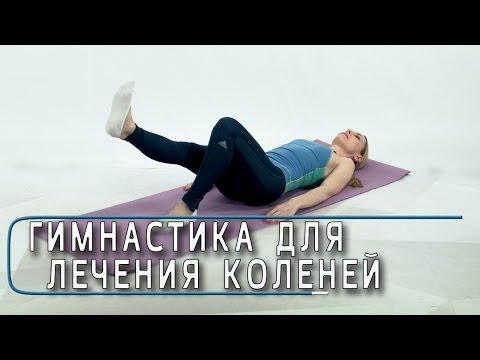 ЧАСТЬ 2 ЛЕЧЕБНЫЙ МАССАЖ / Массаж при артрите