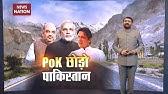 Guj Cong candidate Dinesh Kachhadiya's MMS goes viral - YouTube