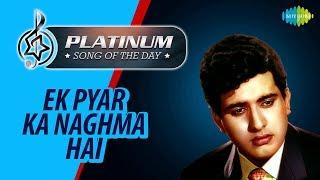 Platinum song of the day Ek Pyar Ka Naghma Hai 08 March RJ Ruchi