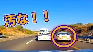 【ドラレコ】渋滞中の路肩走行?!交通マナー守らない人はバチが当たる?!【衝撃映像】 Karma【Road Accident】