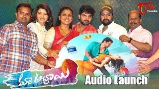 Maa Abbayi Movie Audio Launch || Sree Vishnu || Chitra Shukla || #MaaAbbayi`