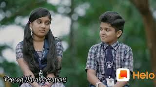 Ratri punnami chanduruda song with cute couple